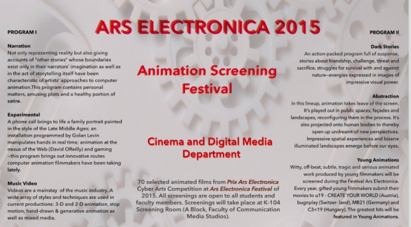 Ars Electronica Animation Screening