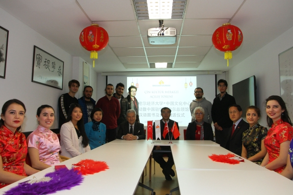 CHINESE CULTURE CENTER AT IZMIR UNIVERSITY OF ECONOMICS