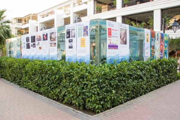 All-years student projects exhibition