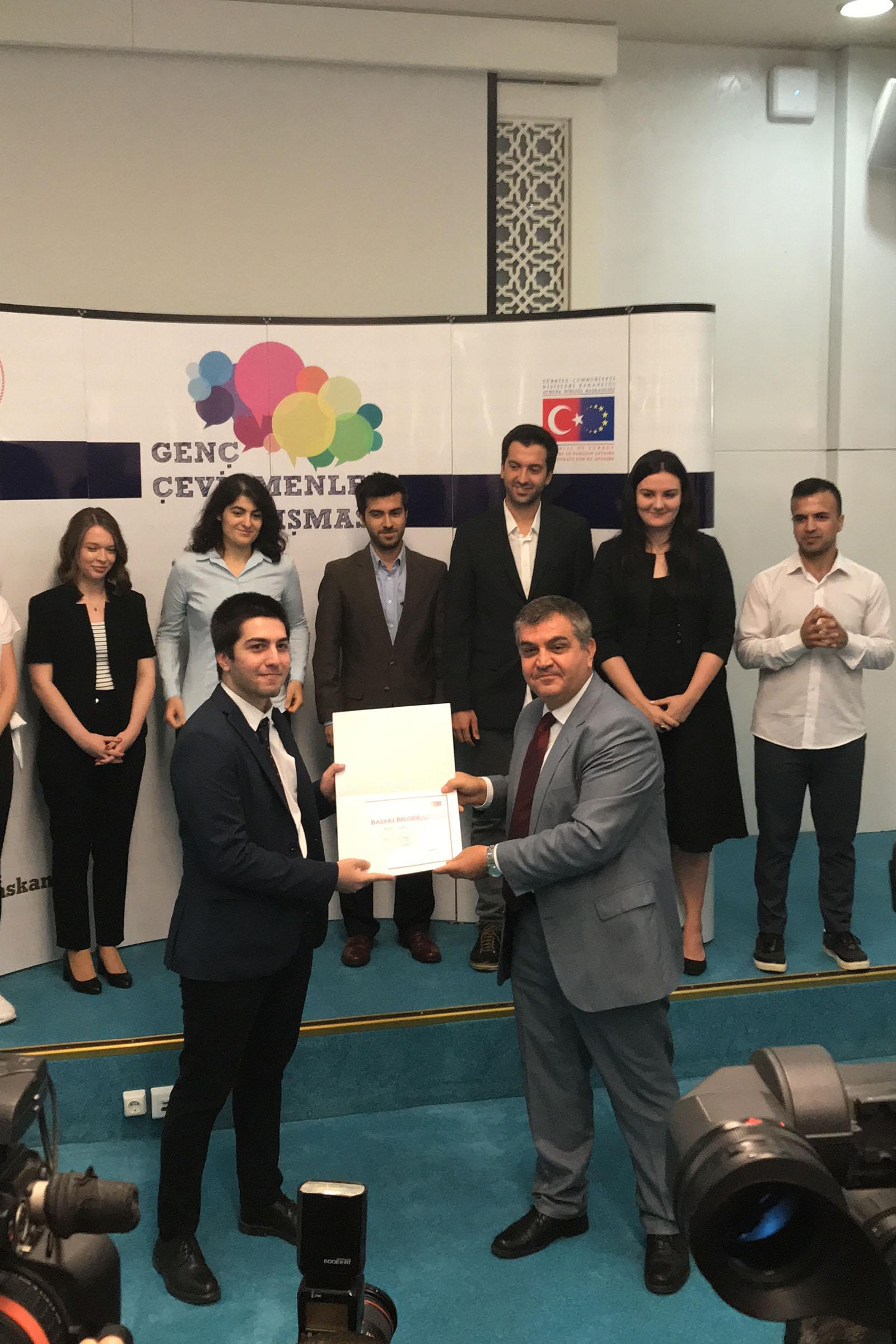 Çeviride ödül 25 üniversite arasından İzmir Ekonomi'nin