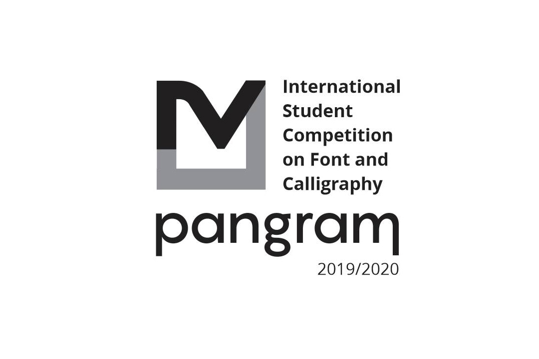 Our students finalist at Pangram