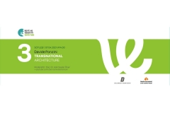 "Kent ve Tasarım İzmir Lab ""Davide PONZINI: Transnational Architecture"""